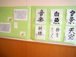 開設記念文化祭-04