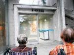 茅ヶ崎美術館